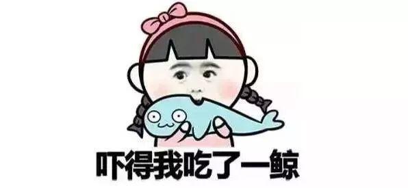 抖音男模特小滨