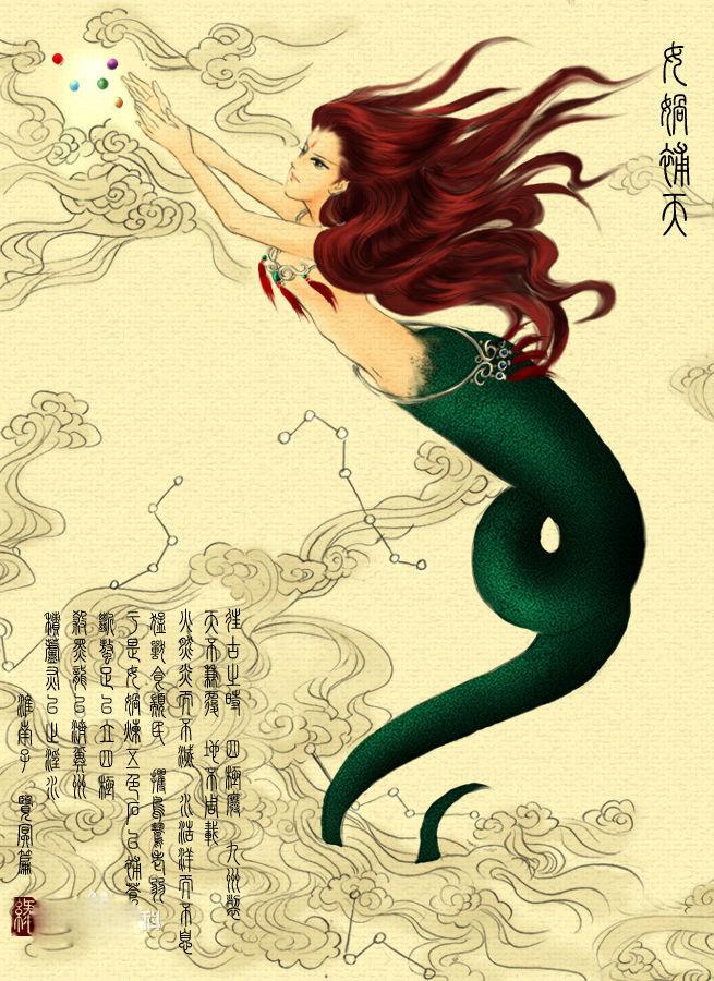 灵珠仙乐图片_人首蛇身女娲图_人首蛇身女娲图画法