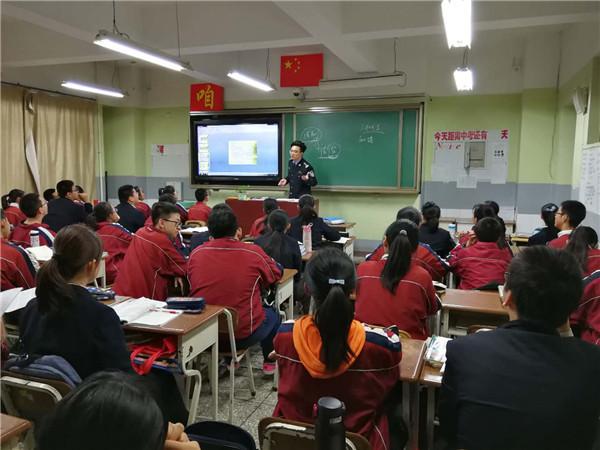 太原市鼓楼派出所走进山西省实验中学开展法制宣传进校园系列讲座