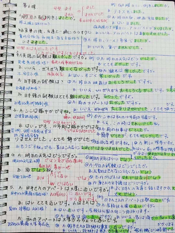 高等代数同济版_大一线性代数公式_线性代数公式_工程数学线性代数_线性代数
