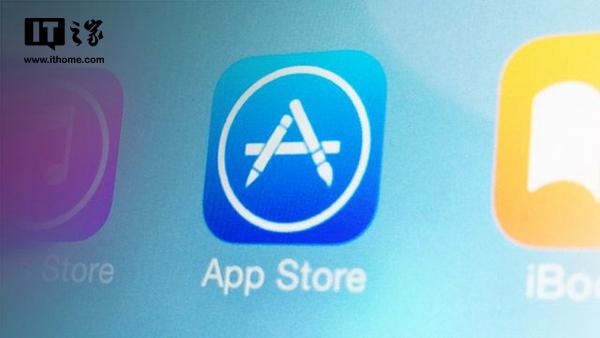 苹果App Store下架今日头条等四款应用