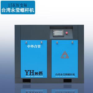 (螺杆空气压缩机,永磁变频空气压缩机)进气阀的保养维护知识图片