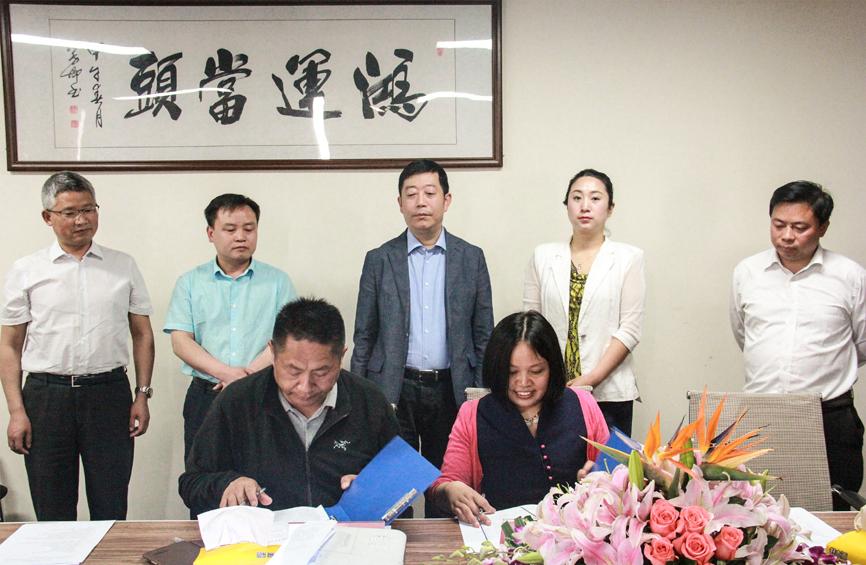 西藏昌都文旅创业园在重庆签约