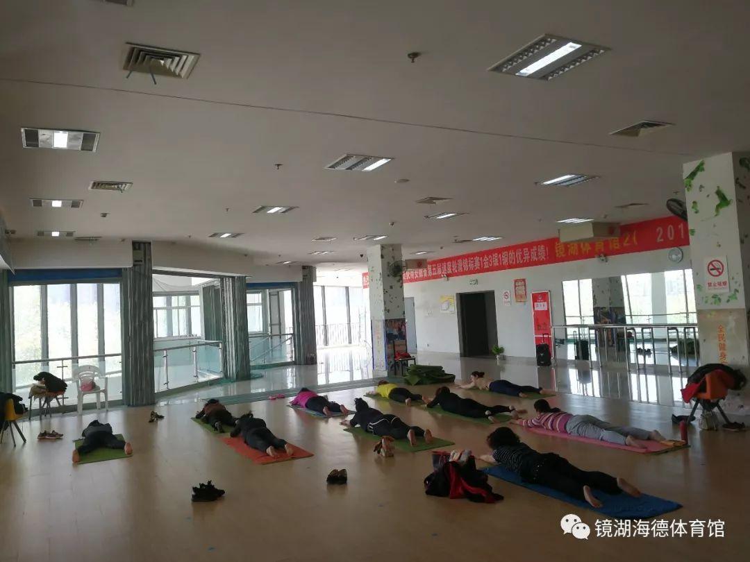 【Haidegym镜湖体育馆海德全民健身中心】2018年4月