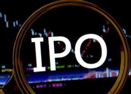 又一巨无霸披露IPO招股书,A股可承受能力足够强了吗?