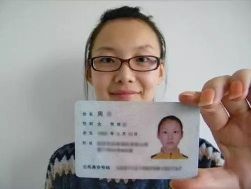 姓名,公民身份号码与联网系统信息是否一致 证件真实且仍在有效期内的