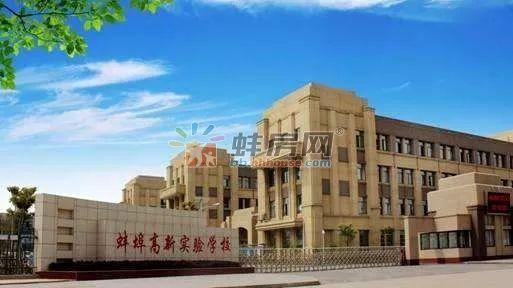 据住校,中科院高新v初中初中建筑100亩,了解面积约5万平方米,小学48个的学校有杭州哪些占地图片
