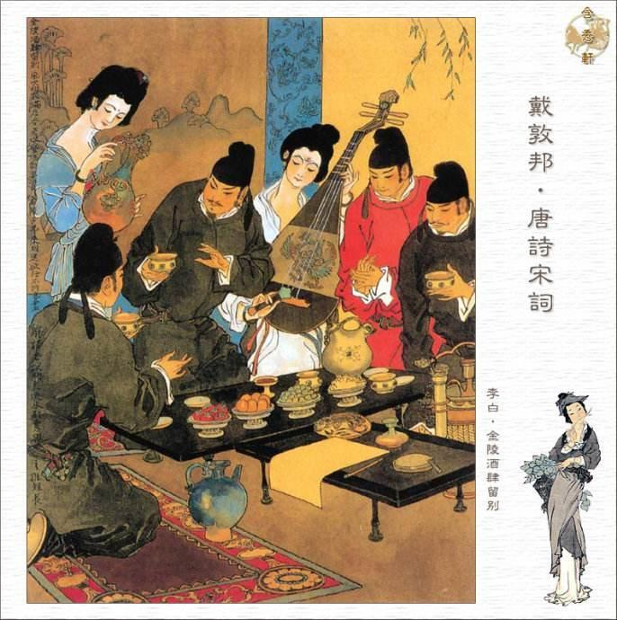 """25岁的李白如何演绎""""友谊地久天长""""及唐诗三百首最哀怨的古诗 - yuhongbo555888 - yuhongbo555888的博客"""