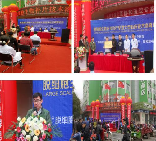 邯郸燕赵中医院 跨越半个多世纪的经典传承