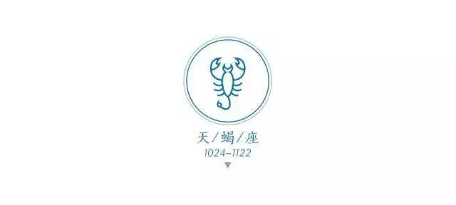 苏珊米勒每日星座水瓶04.10_搜狐运势_搜狐网狮子座和星座座匹配么图片