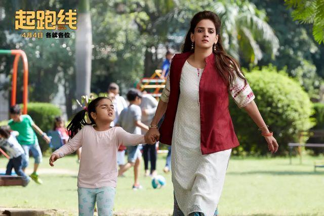火爆中国的印度电影《起跑线》:孩子的比赛,父母的