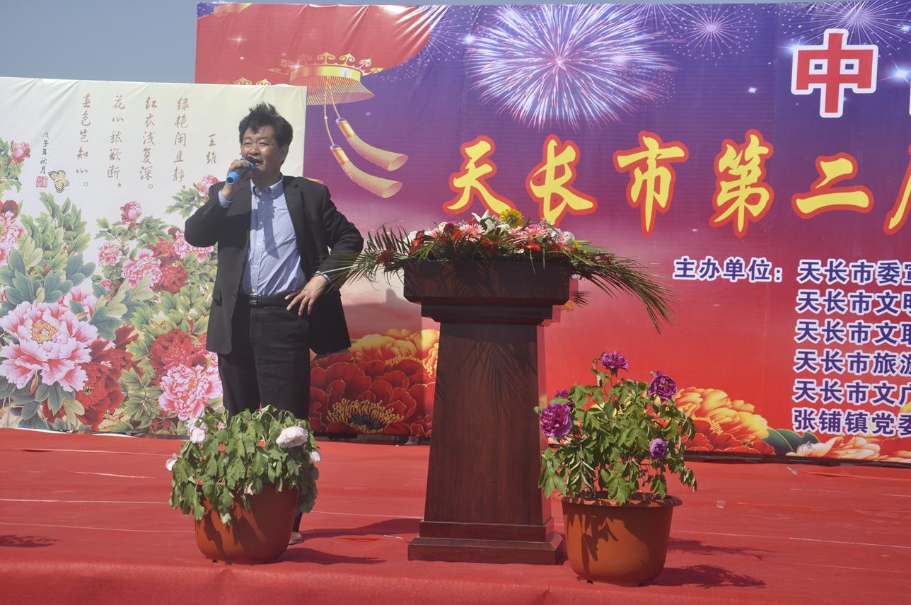 安徽天长:第二届荣茂牡丹文化艺术节开幕