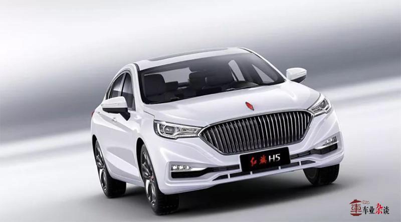 红旗H5、十代雅阁等北京车展亮相新车,相信你会有兴趣 - 周磊 - 周磊