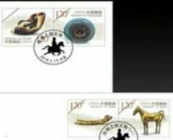 &濒迟;&濒迟;丝绸之路文物》1邮票图稿亮相