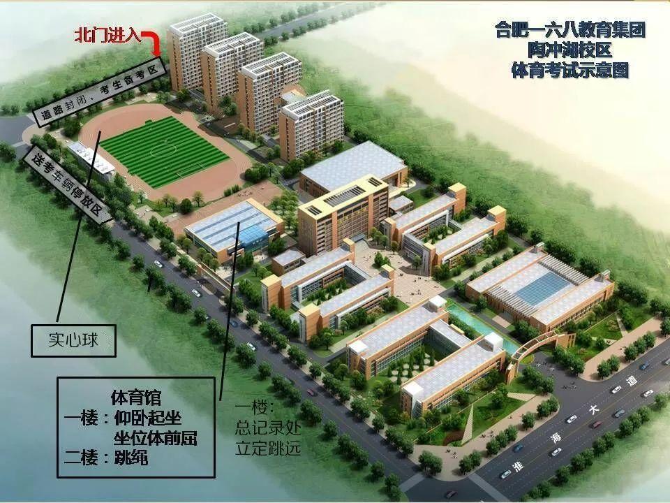 庄桥中学平面图