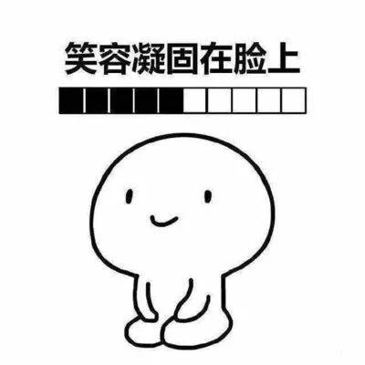 动漫 简笔画 卡通 漫画 手绘 头像 线稿 400_400