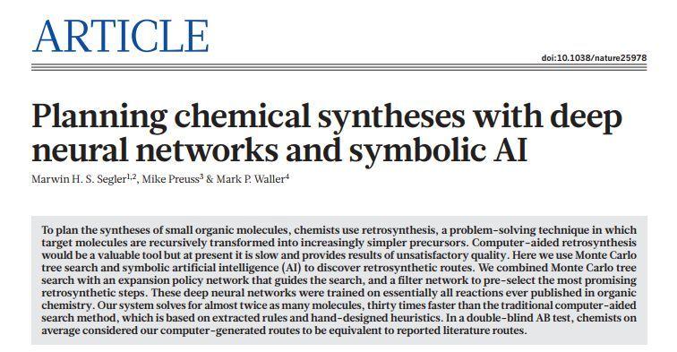 化学界AlphaGo问世:基于1000多万个化学反应,加速合成人类所需化合物