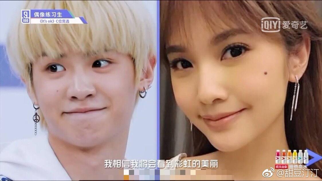 杨丞琳回应撞脸Justin 时尚娱乐 图3