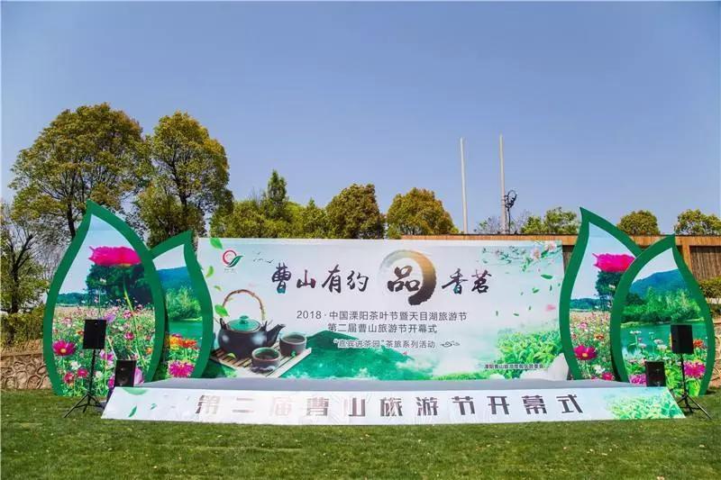 来自苏锡常,扬镇宁泰等攻略英雄的周边名上千参加了此次开幕式,共襄一英雄周免联盟城市游客图片