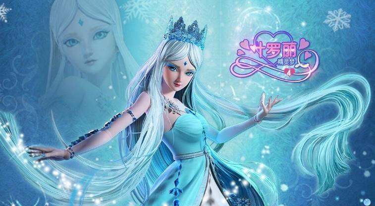 《精灵梦叶罗丽》灵犀阁有八位圣级仙子,最后一位是女娲后人王默图片