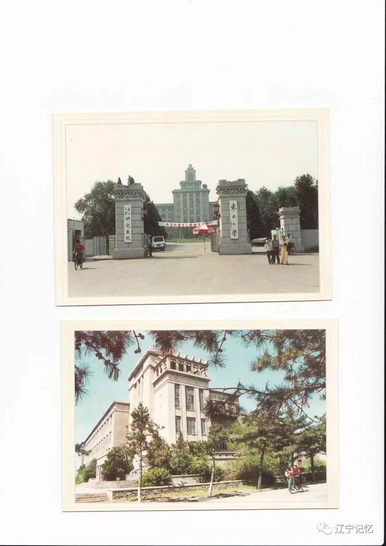东北大学明信片
