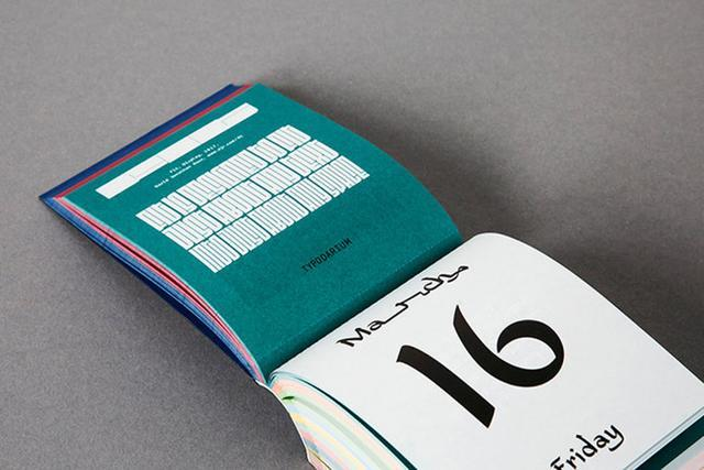 创意日历设计