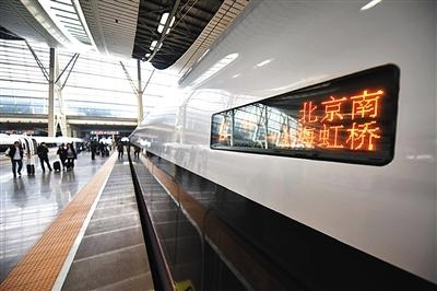 4月10日,北京南站增开前往上海虹桥站的复兴号高铁列车.图片