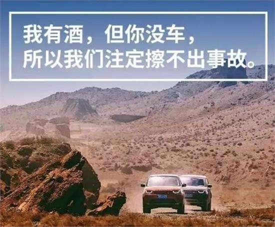 互联网+中国汽车商城,我们不一样!