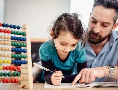 亲爱的安德烈插图-孩子不想学就不学,那要父母干什么