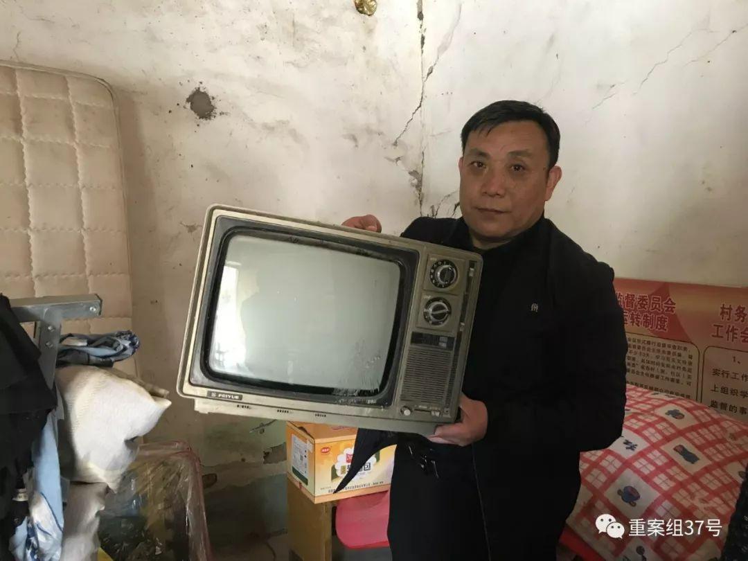 """安徽涡阳""""五周杀人案"""" 20年后改判5人无罪"""