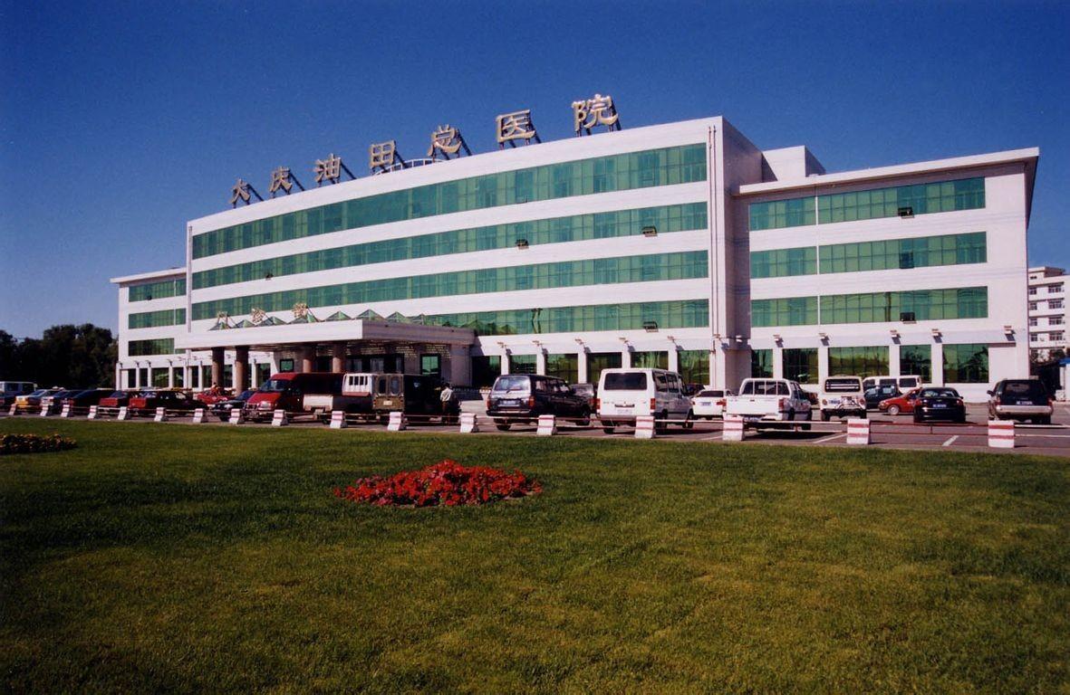 图说 | 改革开放40年 中国医疗卫生大事记
