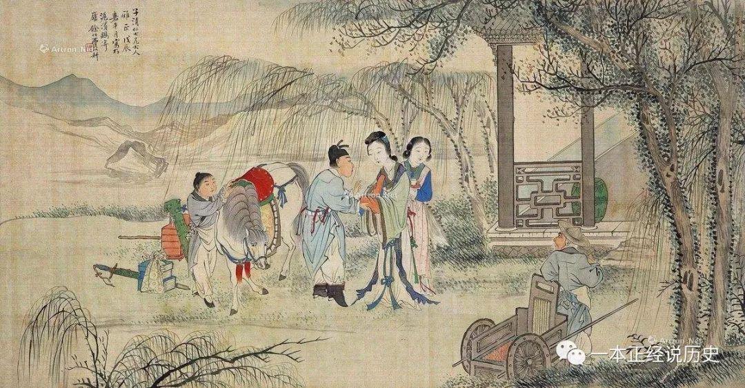 《长亭送别》 费以耕 1868年作