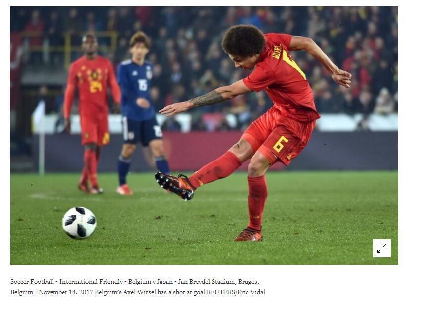 维特塞尔:国家队比中超激烈十倍 加练保持状态