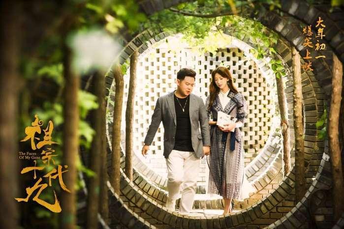 春节档格式总票房超百亿,中国电影进入新时代如何下载爱奇艺电影到mp4电影图片