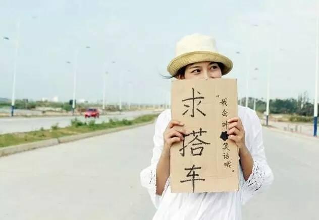 中国最美的川藏线上, 污染最严重的不是红牛, 而是避孕套与卫生巾!