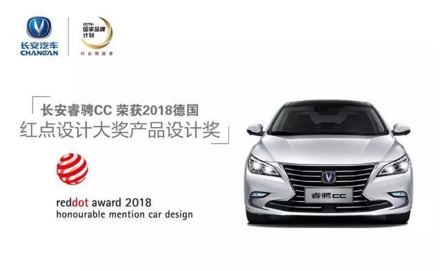 消费升级下,中国品牌正在用设计力征服消费者-烽巢网