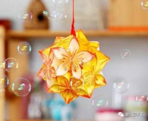 花球折纸吊饰 这款吊饰看起来很复杂其实制作步骤也是非常的简单 其它