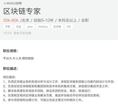 马化腾赚钱新方法!腾讯首款区块链游戏要来