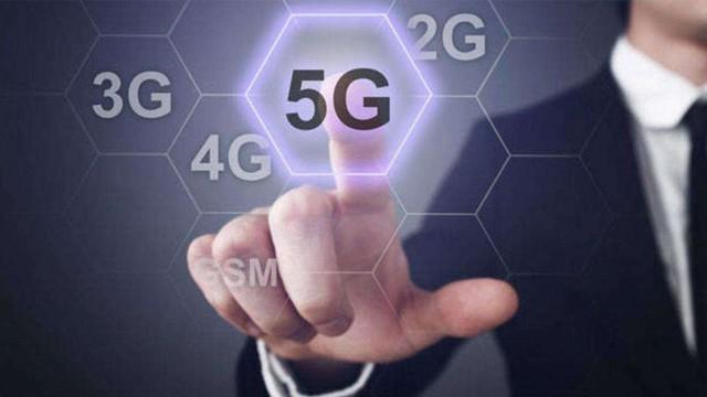 5G已成大势 各大智能终端厂商纷纷发力于此