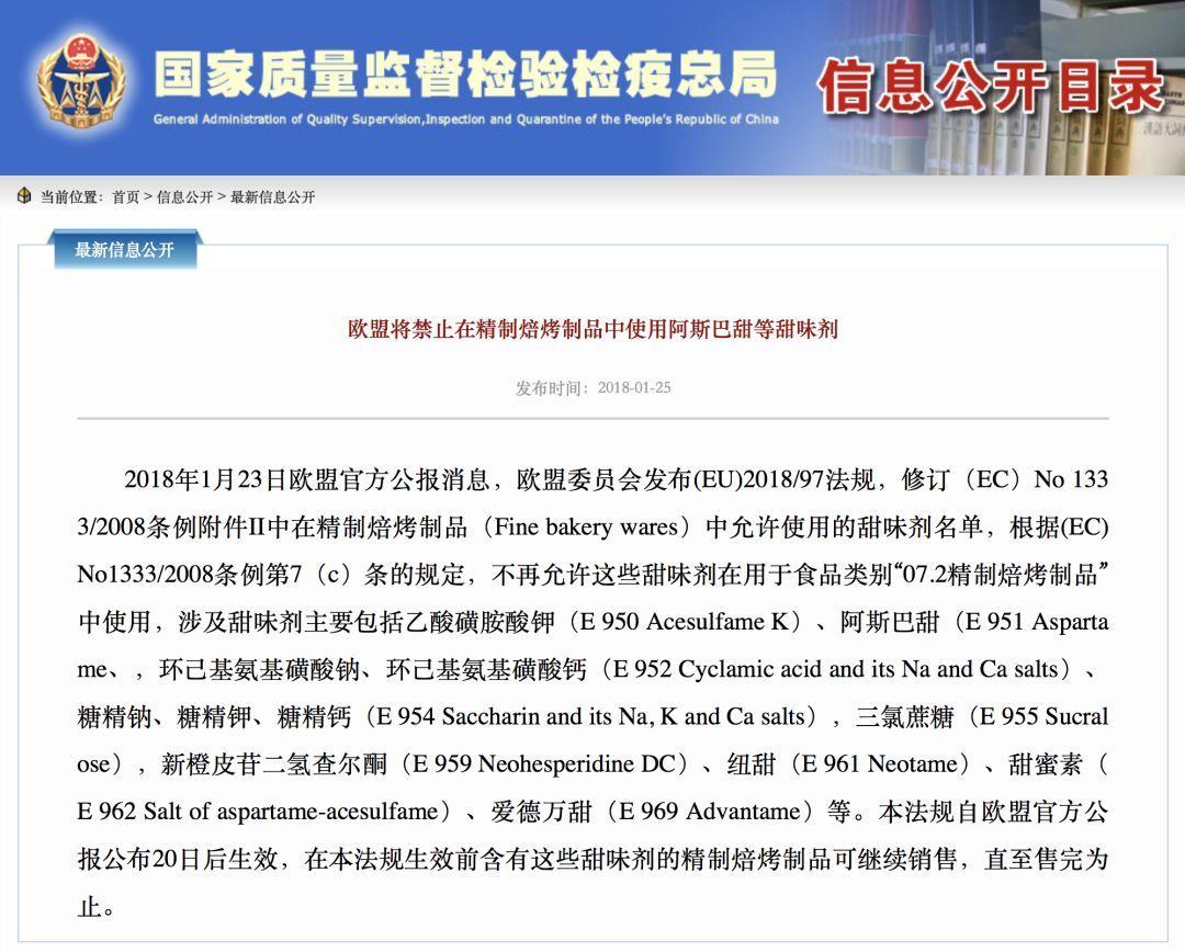 【刘遂谦】零热量≠安全:特朗普挚爱无糖可乐却遭可乐公司批?原因揭秘