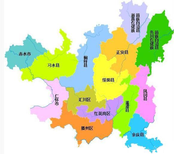 贵州遵义人口_贵州遵义