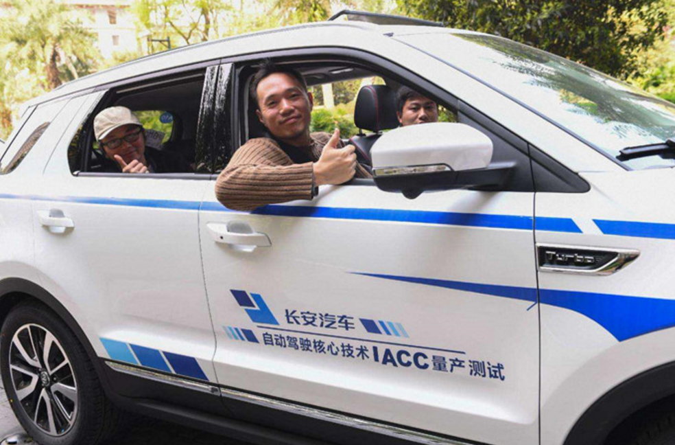 """智能车联版图重新构建,长安携手腾讯旨在提供""""中国样本""""!"""