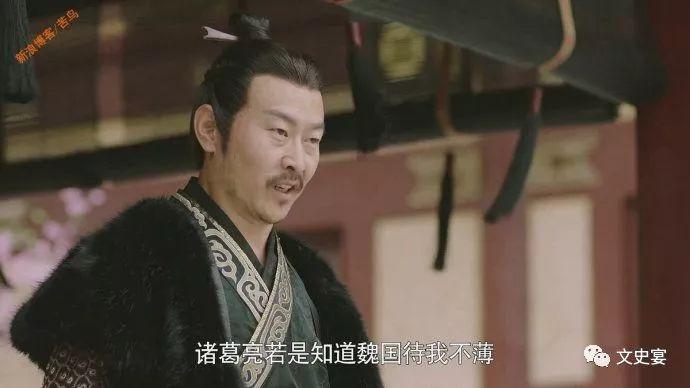 此人搅动魏蜀吴局势,终被诸葛亮与司马懿夹击而死 人物点评 第2张