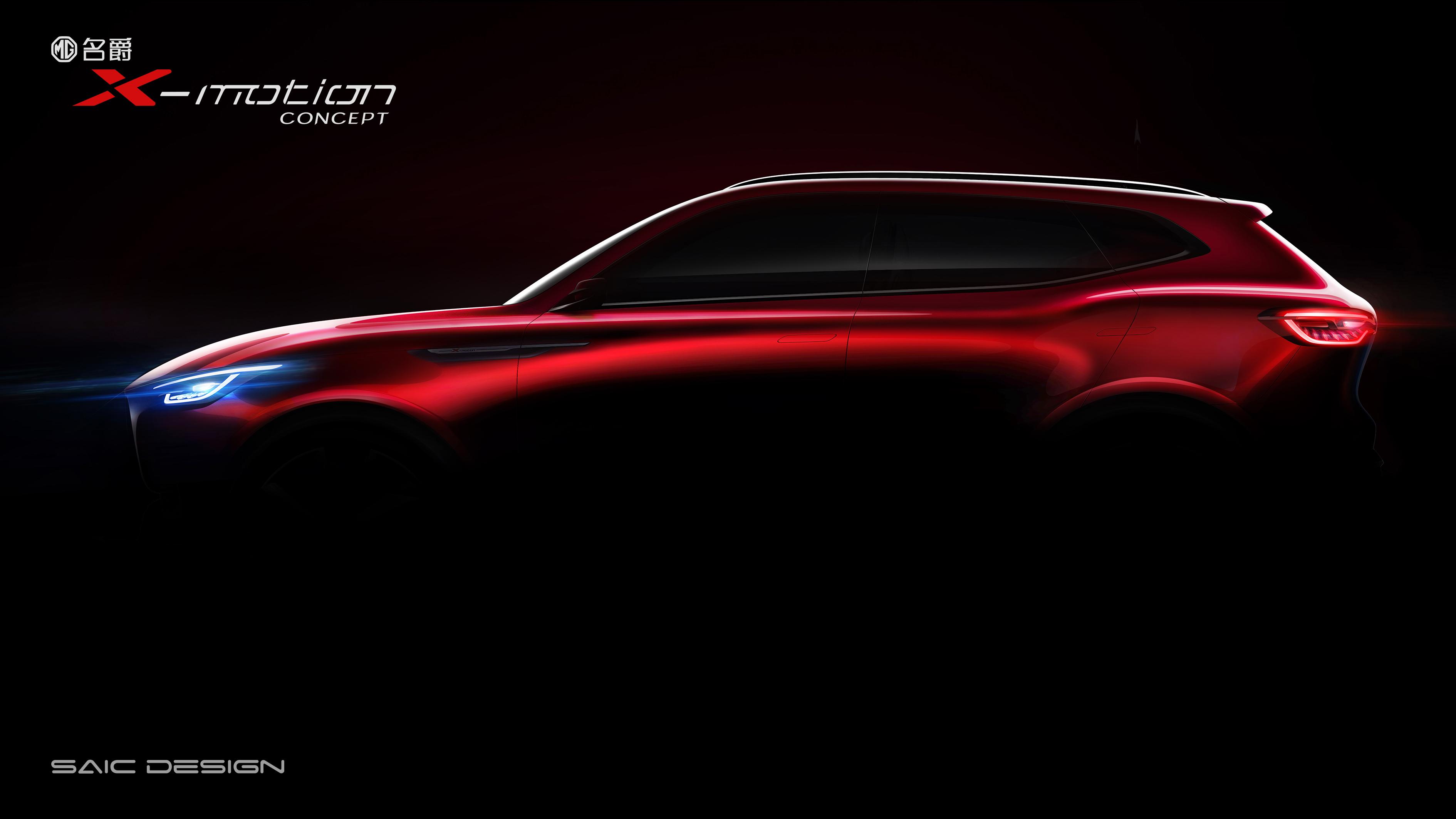 "MG名爵全新SUV概念车定名""MG X-motion Concept""_凤凰彩票"