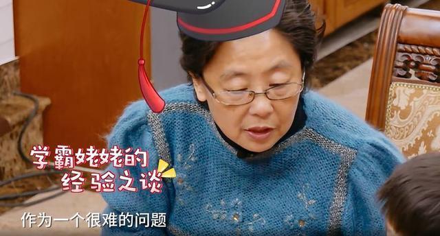 黄圣依儿子上学地方被曝光 安迪考试这个弱项让她惭愧不已