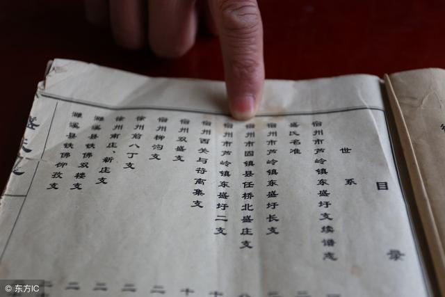 2012宣城宣州区人口_宣城及辖县人口历史概况及渊源