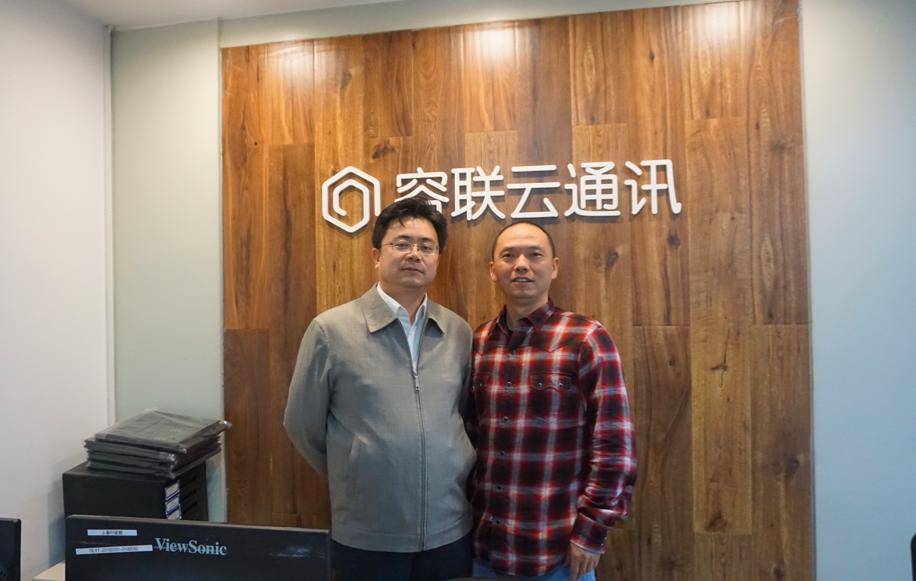容联孙昌勋:用二次创业的心态,做企业通讯的