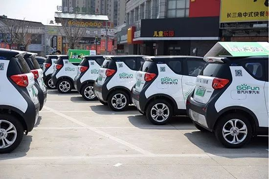 首汽共享汽车大举扩张 我们的出行方式将被它颠覆?