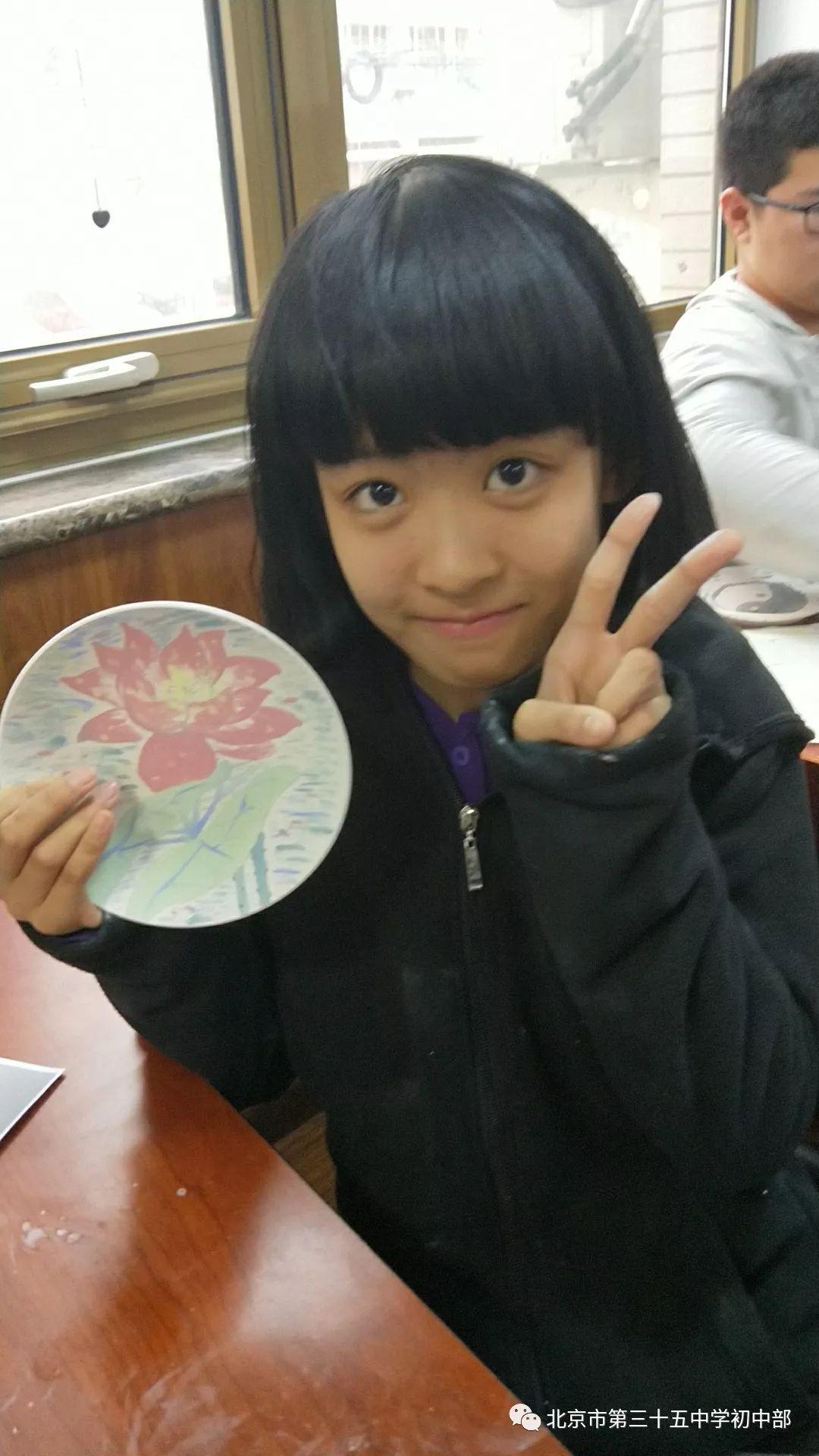 China · 瓷语第二季——实践体验制陶瓷 亲身感受中国美