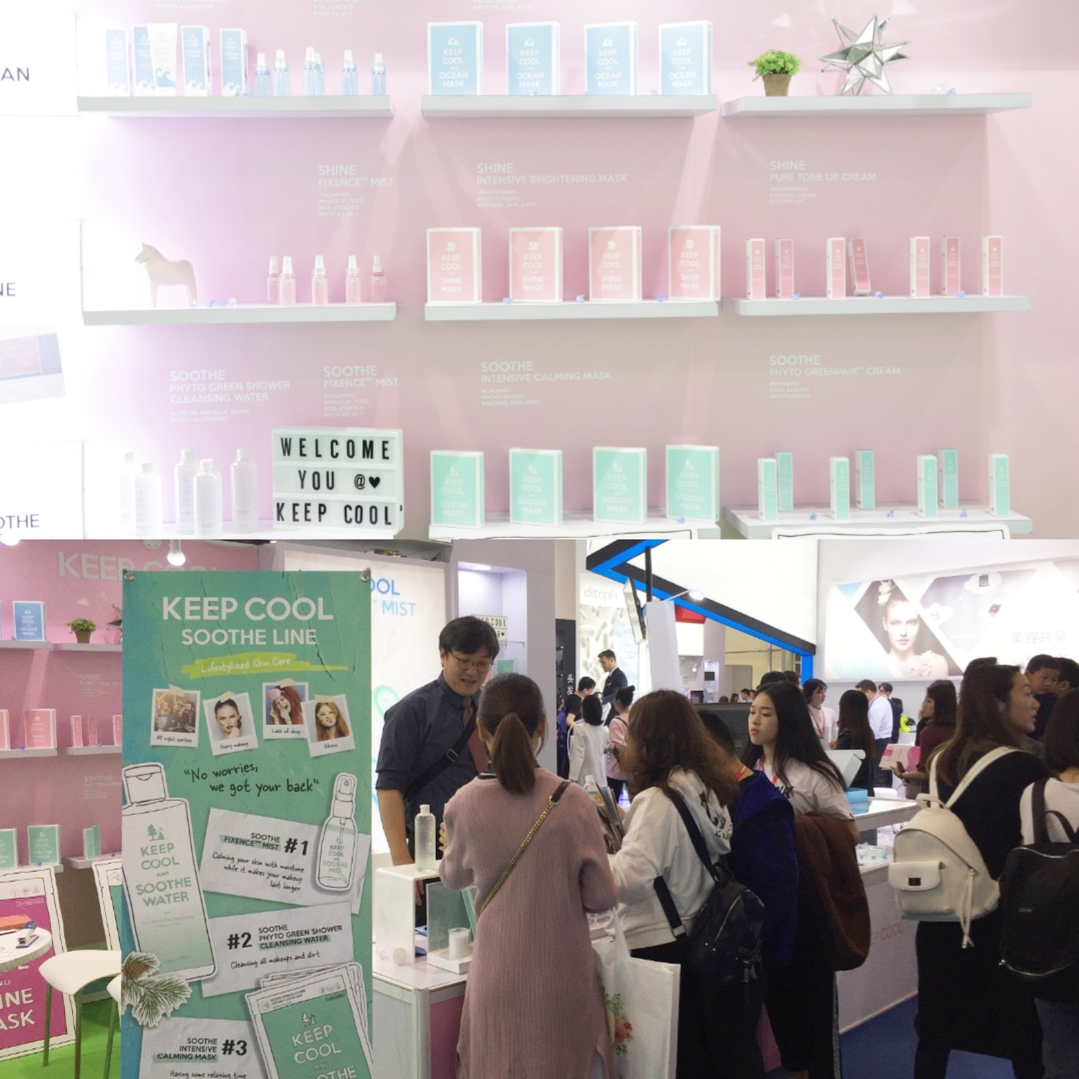美妆品牌淇酷, 完美谢幕第48届中国(广州)国际美博会